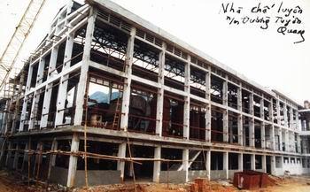 Nhà máy đường Tuyên Quang